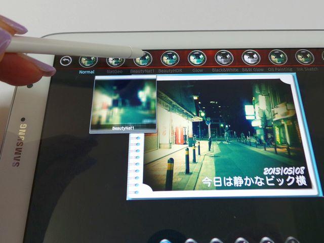 サムスンが「Galaxy Note9」発表、AI対応とSペン …