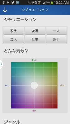 device-2013-10-18-102214