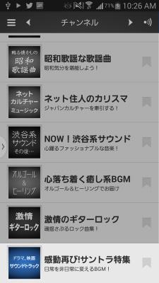 device-2013-10-18-102610