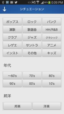 device-2013-10-18-120916