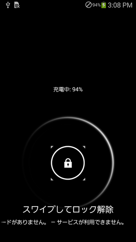 device-2013-10-29-150925