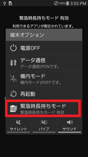 device-2013-10-29-155406