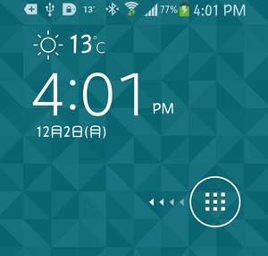 device-2013-12-02-160230