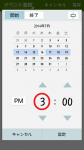 device-2014-07-16-150135
