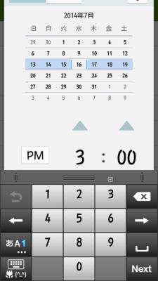 device-2014-07-16-150224